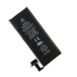 [B0204] Bateria Iphone 4S